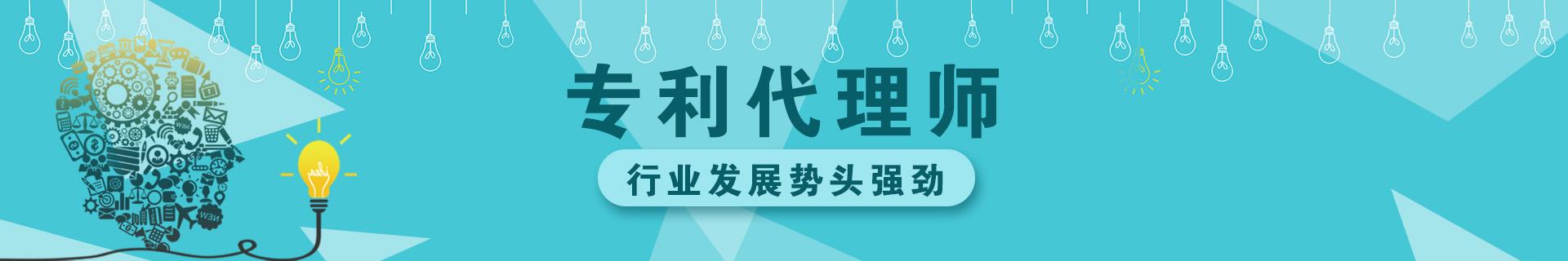 北京优路教育培训学校