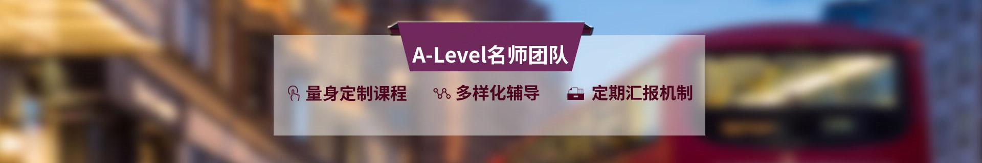 上海青浦环球教育培训机构
