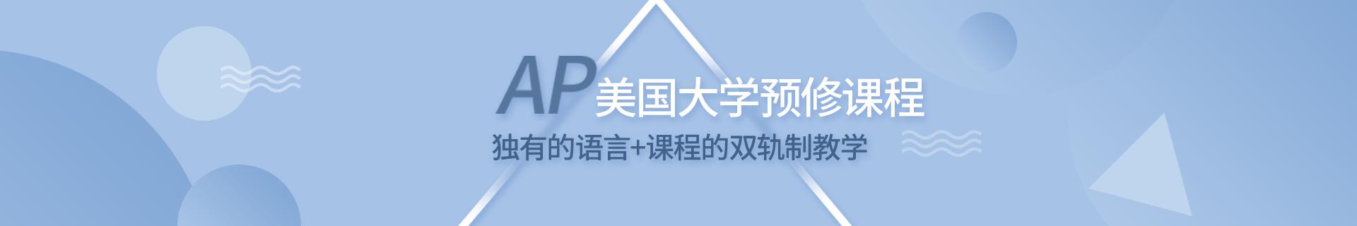 上海杨浦环球教育培训机构