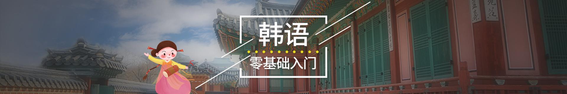 杭州下城区欧风小语种