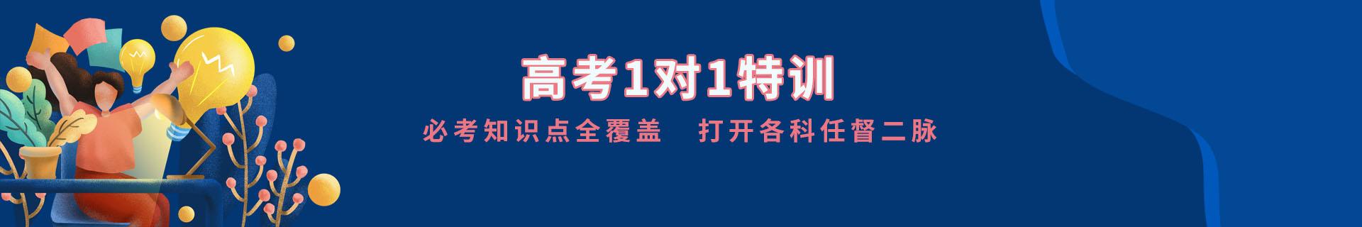榆林榆阳区秦学教育培训机构
