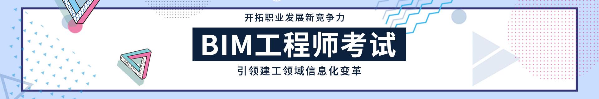 宜兴优路教育培训学校