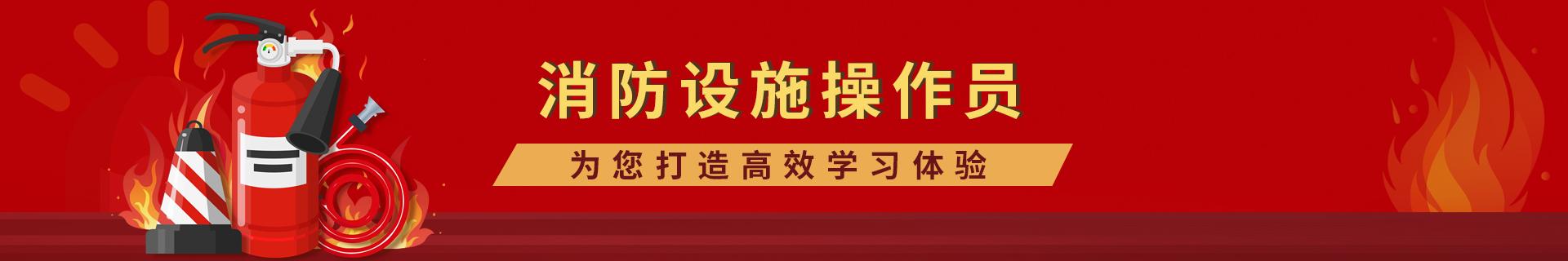 河南郑州优路教育培训学校